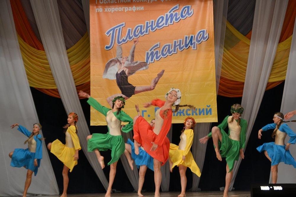 Фестиваль конкурс хореографического